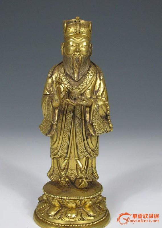 铜鎏金财神像