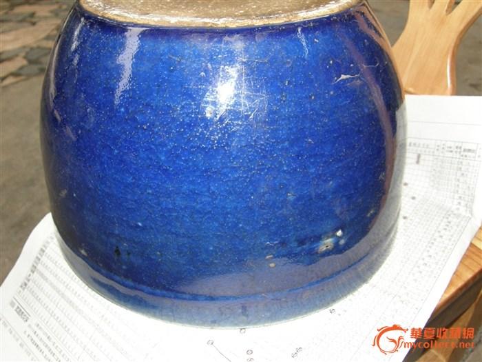 蓝釉花盆-图1