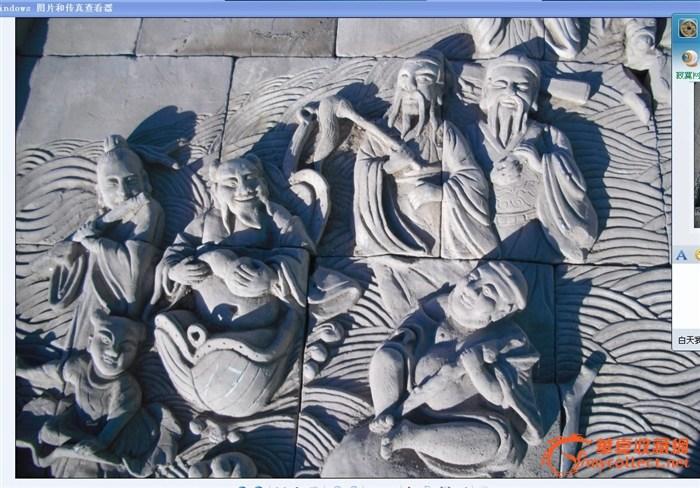 一套高浮雕的八仙过海砖雕