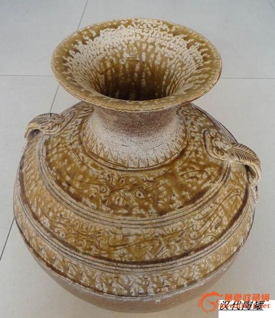 陶罐 汉代/汉代陶罐