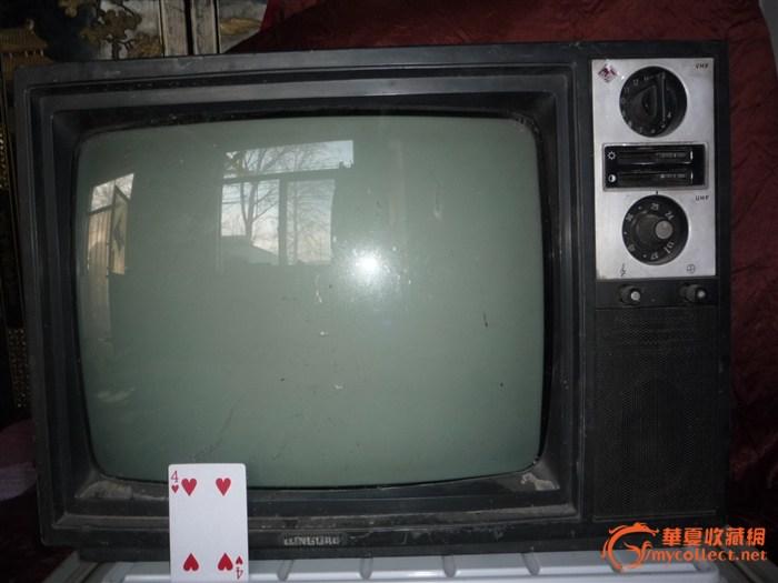 青岛牌14寸黑白电视机