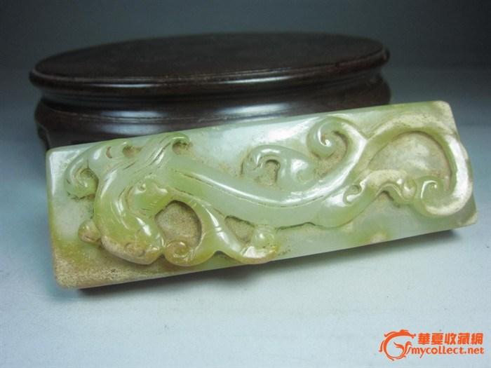 西汉 和田深沁浮雕璃龙玉壁