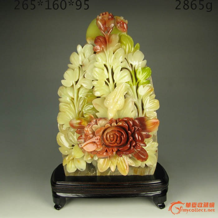 芙蓉石精美雕刻    14 - h_x_y_123456 - 何晓昱的艺术博客