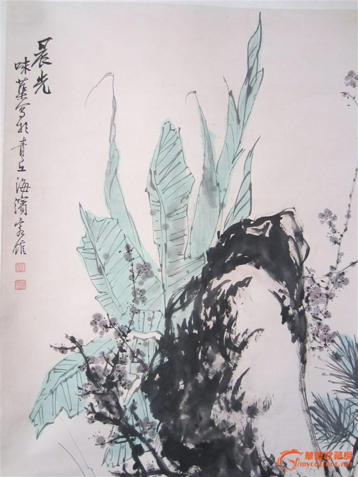 手绘芭蕉叶花卉