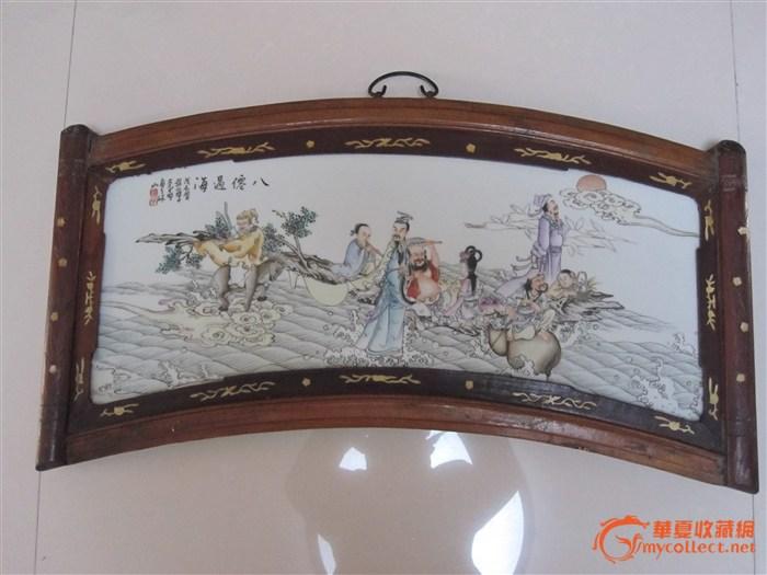 珠山八友王大凡瓷板画《八仙过海》