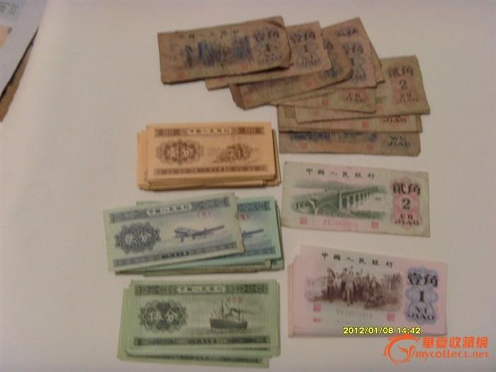 小时候妈妈给我的压岁钱