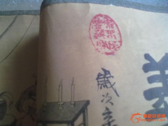 """竹雕""""桃园三结义""""笔筒_纹身图案"""