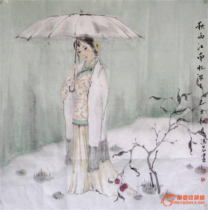 冯岩老师人物画