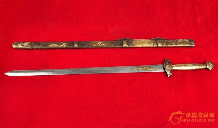 宝剑上写有金子《圣钦赐穴内户部侍郎王》如图1 反面是一条四爪金龙.