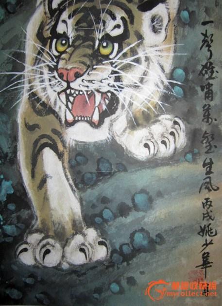 动物油画夸张作品图片