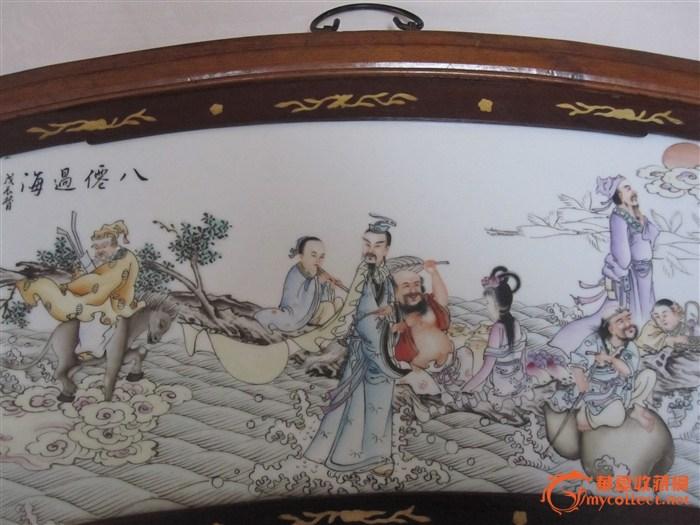 王大凡瓷板画—八仙过海