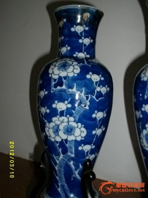 康熙年制青花瓷(梅花瓶)