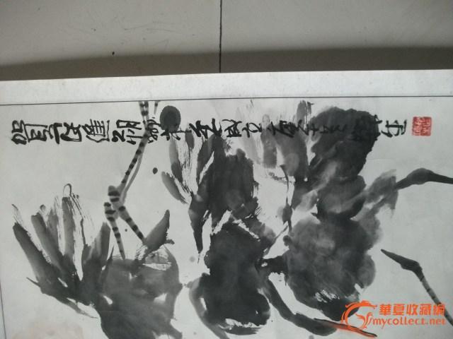 赵梅生兰花 写意 画法 步骤