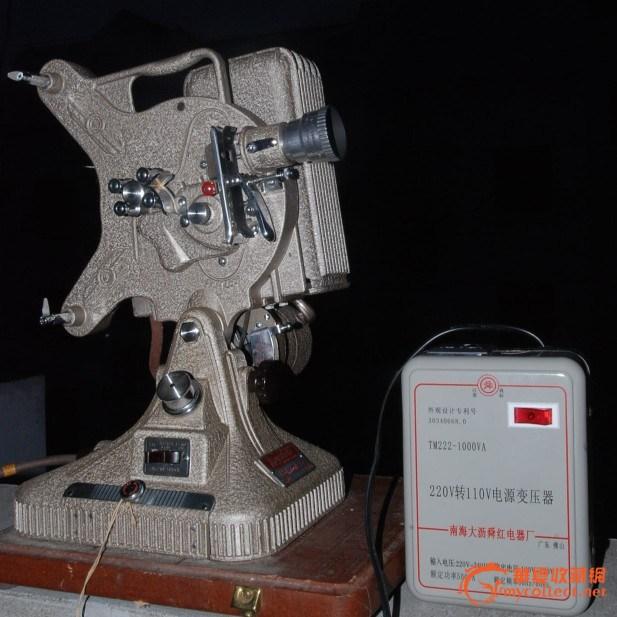 kestone 16mm电影放映机