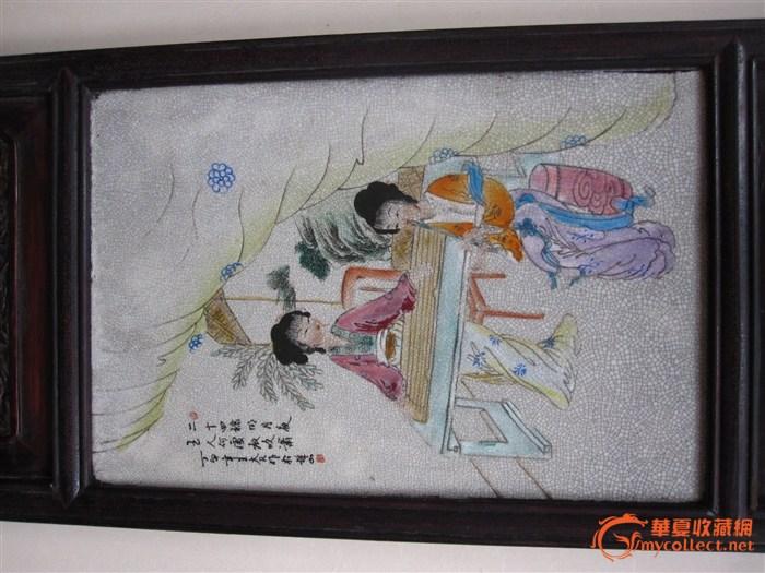 王大凡瓷板画 琴棋书画四条屏