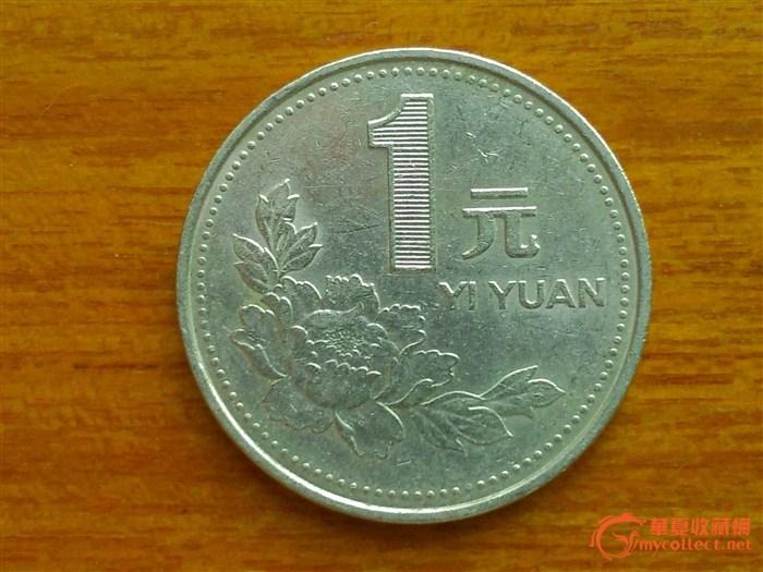 中国硬币五朵金花_中国硬币\