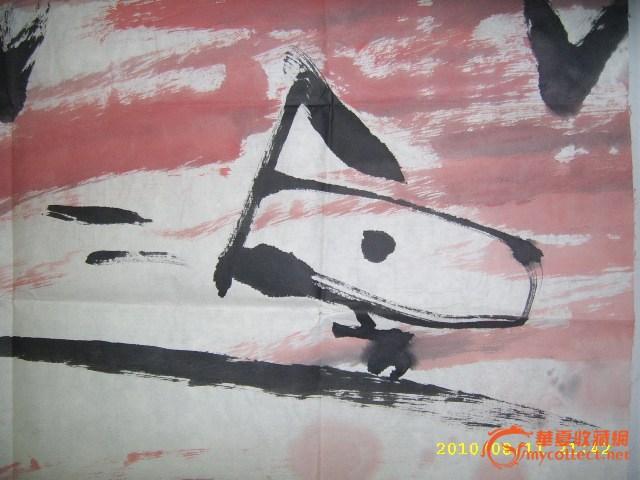 现代水墨抽象画