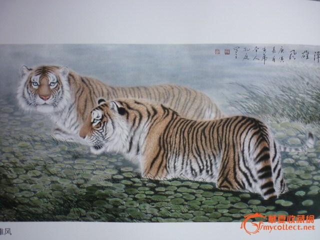 因此孔庭的动物工笔画备受收藏家的高度关注! http://www.mycollect.