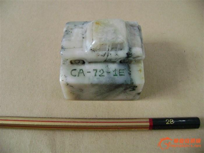 中国第一辆高级轿车红旗CA 72 1E高清图片