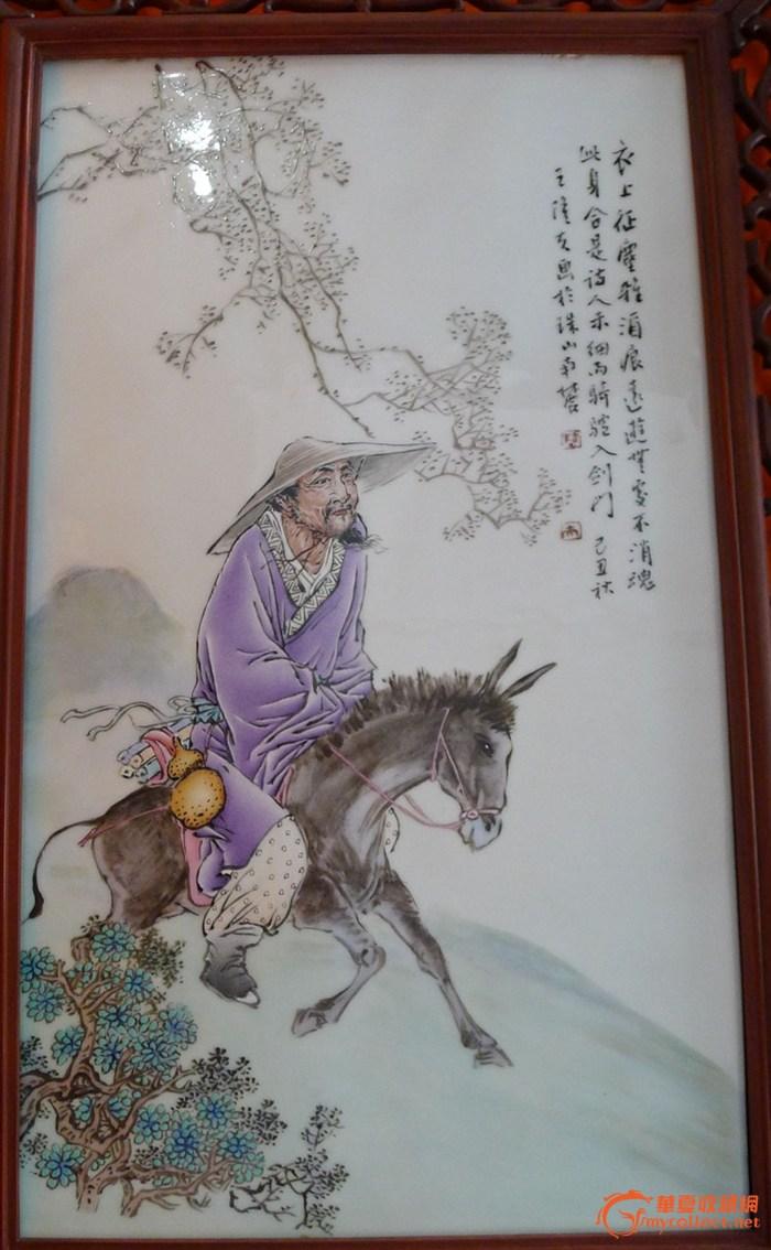 中国工艺美术大师 王隆夫图片