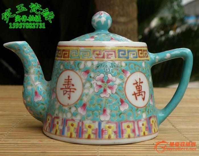 全品 大清乾隆年制款 茶壶一只 断代谢谢图片