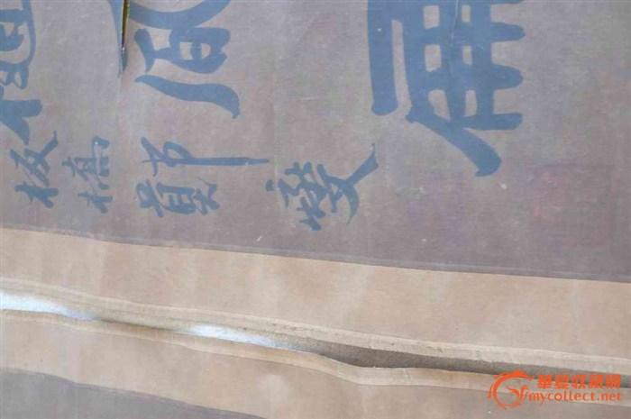 """郑板桥写的对联""""一庭春雨瓢儿菜,满架秋风扁豆花。""""-图2"""
