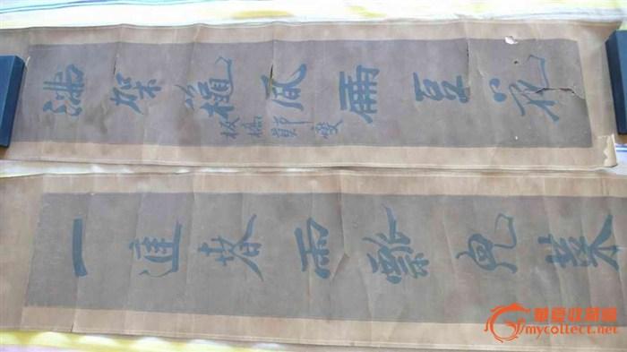 """郑板桥写的对联""""一庭春雨瓢儿菜,满架秋风扁豆花。""""-图4"""