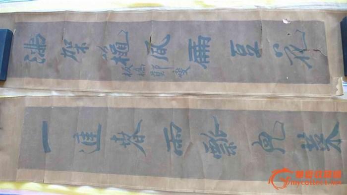 """郑板桥写的对联""""一庭春雨瓢儿菜,满架秋风扁豆花。""""-图5"""