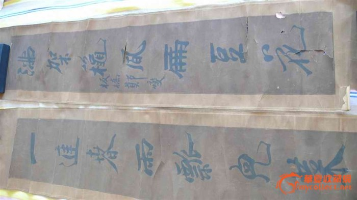 """郑板桥写的对联""""一庭春雨瓢儿菜,满架秋风扁豆花。""""-图6"""