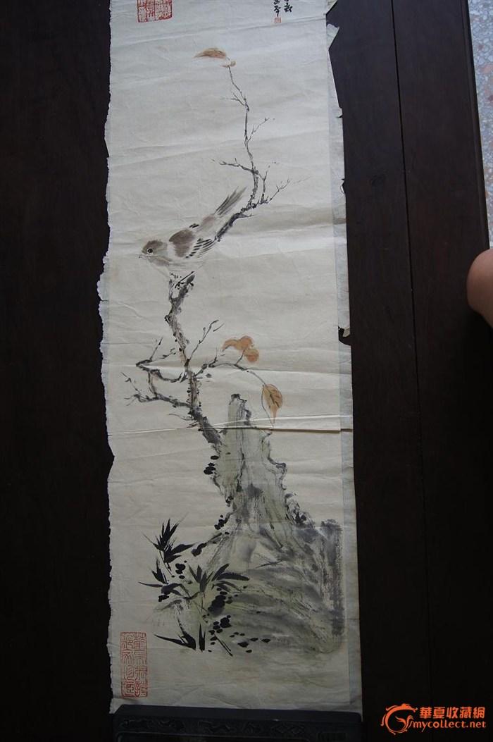 董寿平国画-图1
