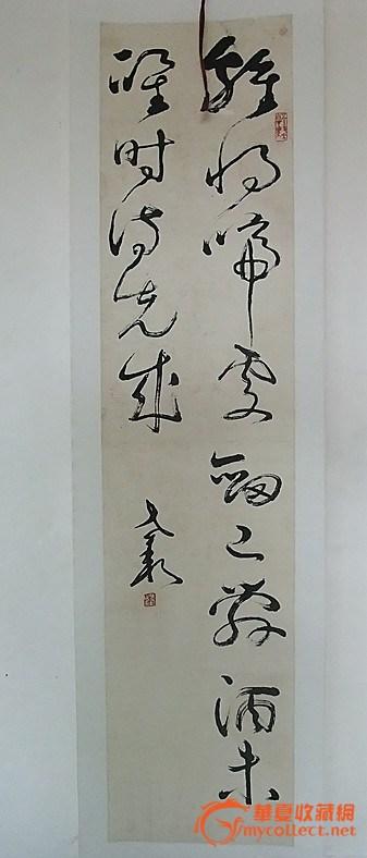 与林散之媲美的著名书画家刘老耘作品赏析【真迹】
