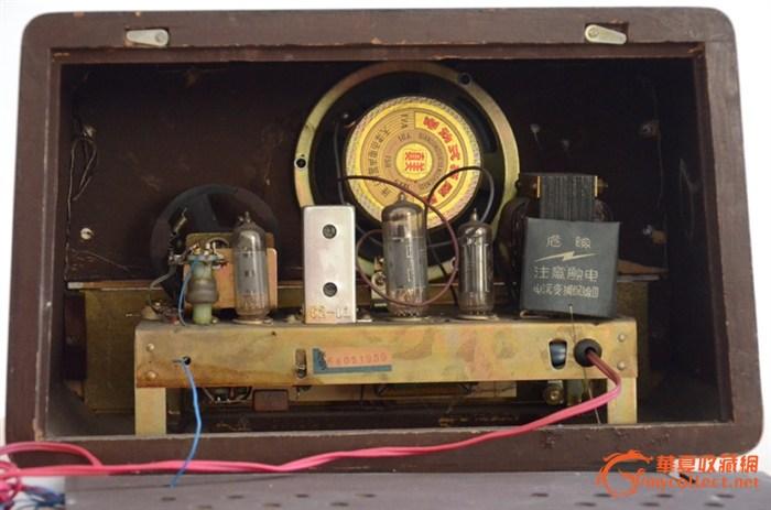 长城612型 收音机