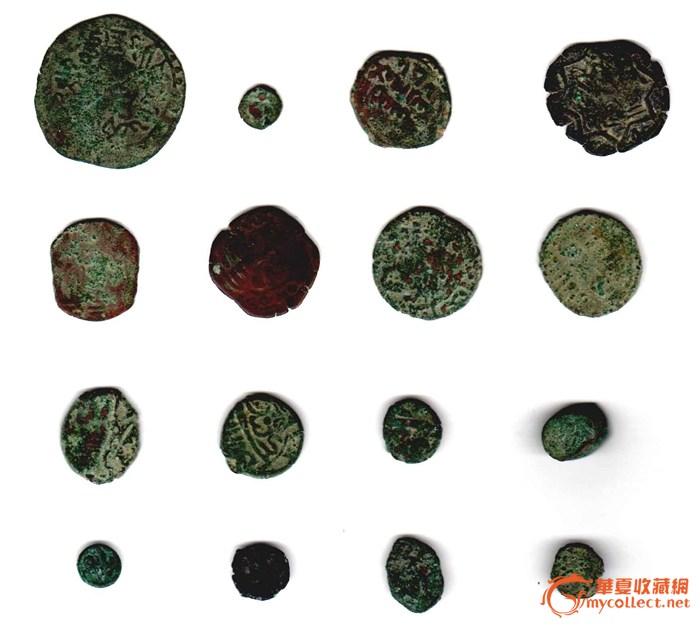 完整一套古代货币 望有达人鉴定其年代和估价  谢谢