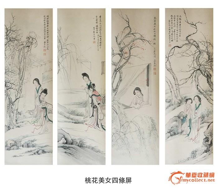 古代美女手绘步摇图