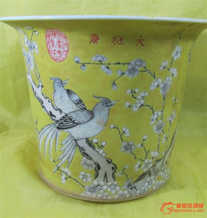 黄釉梅花鸟纹花盆