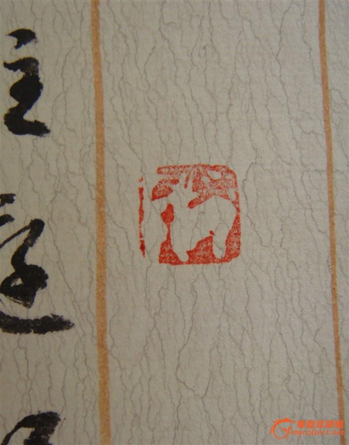 钢笔书法印章_最新硬笔书法印章价格硬笔书法印章最低价