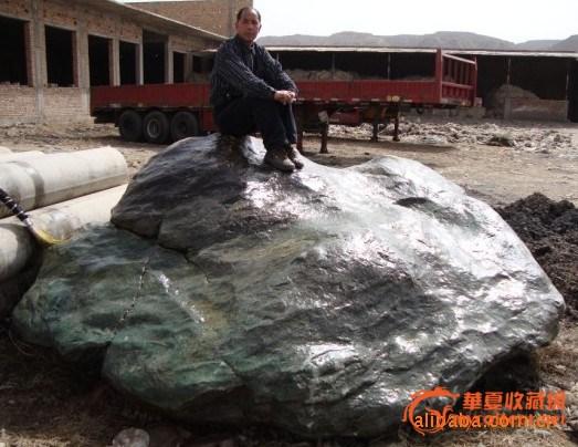 16吨的碧玉