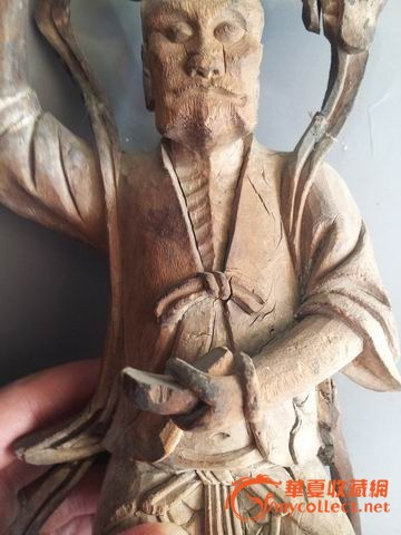 清.魁星拜斗立像木雕