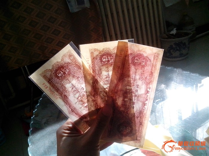 中国 钱币/十五元人民币,现在能买什么?