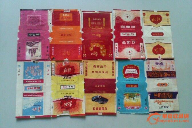 淘宝卖烟标_什么是烟标_中国烟标收藏网_淘宝助理