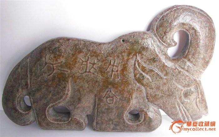 软玉(和田)牛雕件