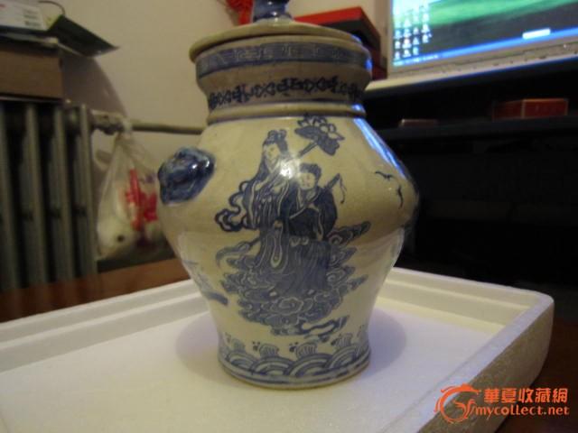 雍正年制青花瓷瓶八仙过海罐