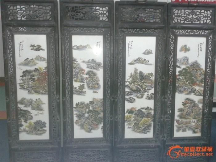 求鉴定:汪野亭山水瓷板画四条屏