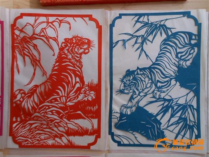 老虎剪纸步骤图解