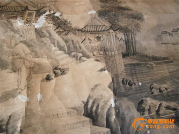 清山水人物画