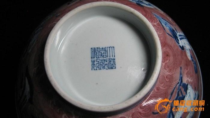 清八仙过海纹碗