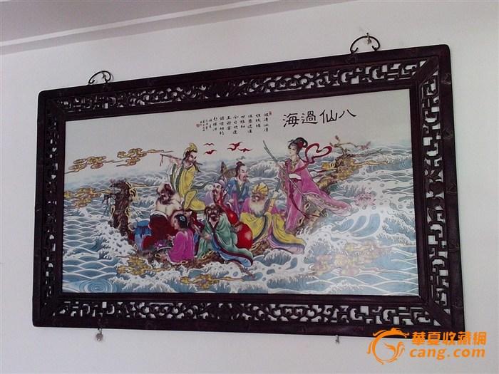 王涛八仙过海瓷板画