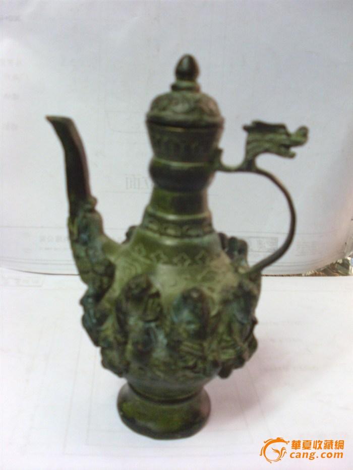 大明宣德铜炉八仙过海酒壶