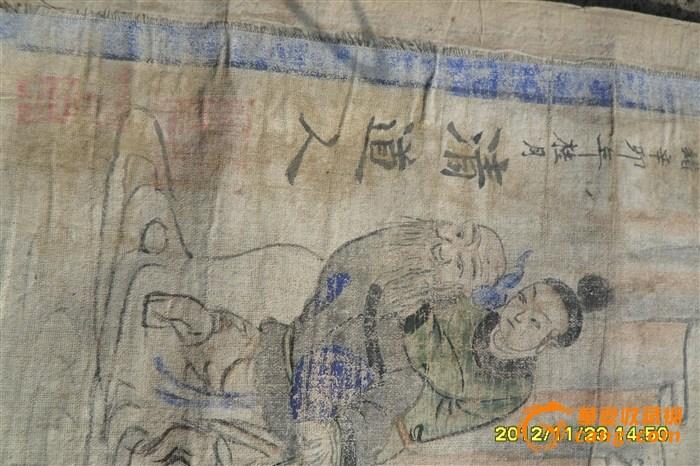 光绪年署名清道人的字画
