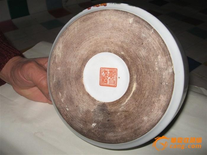 大清乾隆年制瓷器图片